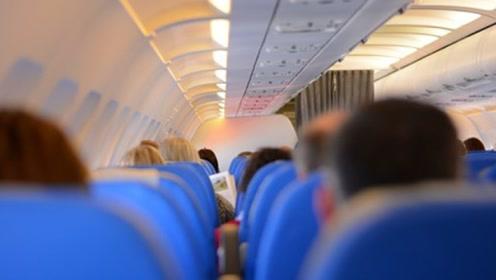 坐飞机如何选座位,没有一点攻略还真不好选择,这一点很关键!