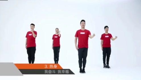GCW健身舞蹈 青春中国风19第十九季