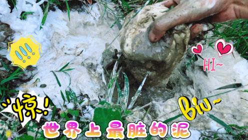 挑战在臭水沟做泥,估计是世界上最脏的泥,自己都看吐了!无硼砂