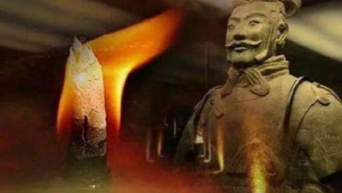 秦始皇陵的长明灯,为何千年不熄?真如传说一样?美国人将其破解