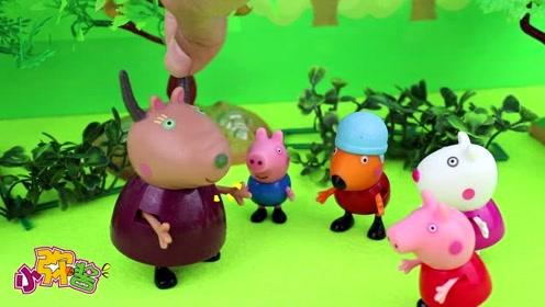 佩奇好奇为什么晴天也可以看见彩虹 羚羊夫人带孩子们寻找答案