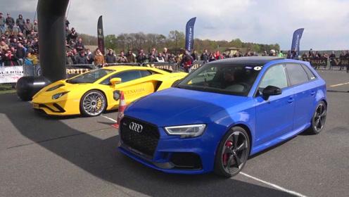 奥迪RS3单挑兰博基尼,小钢炮和超级跑车的差距一目了然!