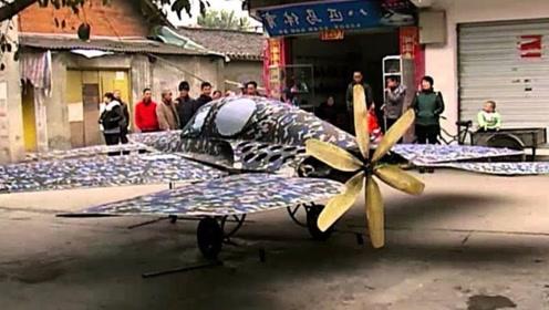 四川大爷耗时8年花费19万元,打造迷彩飞机,专家看完彻底服了