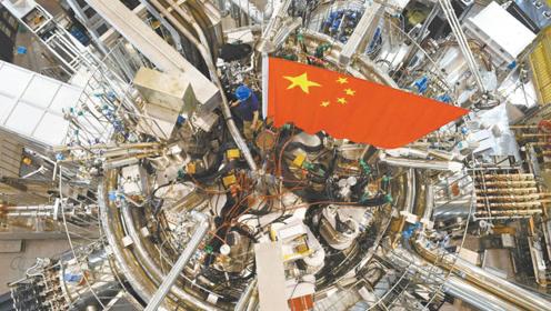 中国3个领先世界的科技研究,人造太阳实现1亿度运行