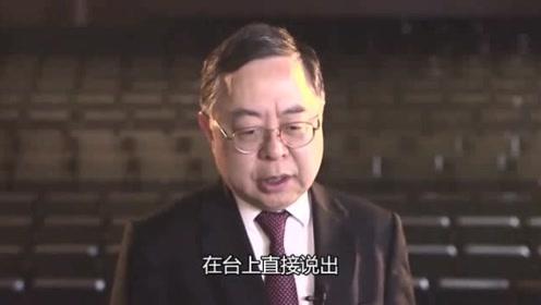 """香港富豪:以作中国人为耻?不捐""""一分""""给内陆,为美豪捐23亿"""