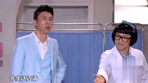 青岛大姨又来搞笑了,空房间怎么会有荔枝?蒋易又妄想症?