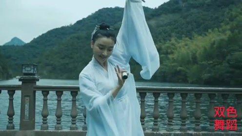古风舞《霜降》遇上世外仙女,简直不要太美!