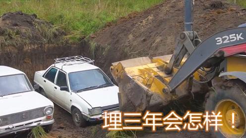 丰田和奥迪哪个好?埋在地下3年,挖出来后就明白了!