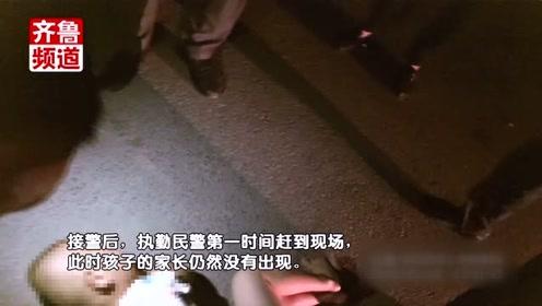 夫妻凌晨急事外出,2岁幼童独自上街找妈妈