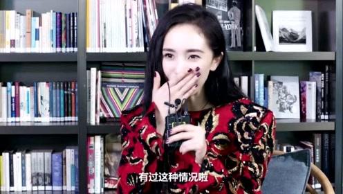 杨幂自曝爱臭美,健身喜欢偷偷秀马甲线,33岁离婚后仍憧憬爱情
