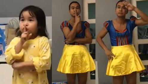 男子穿短裙陪小情人跳舞走红 网友:这个奶爸有点暖有点萌