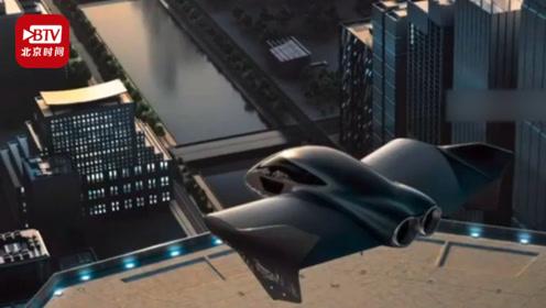 打飞的上班 再也不会堵车! 保时捷与波音合作研发电动飞行汽车
