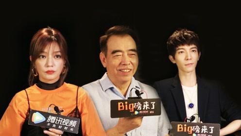 《演员请就位》今晚开播 陈凯歌赵薇郭敬明提前揭秘节目有多精彩