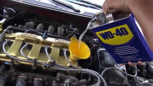 润滑油当发动机油用会怎么样?小伙这一用车惨了