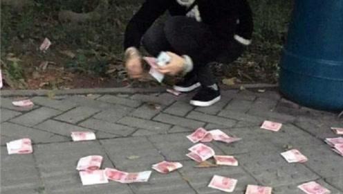为什么路上掉的钱一定不能捡?很多人上当受骗,看完快转告家人!