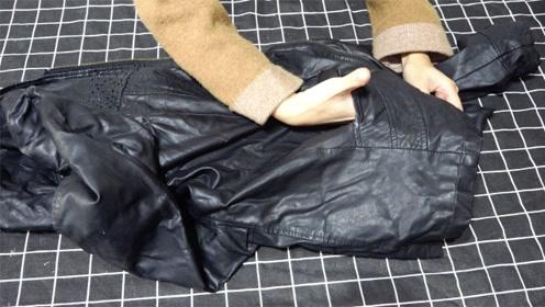 家里的旧皮衣不穿了别扔,把它剪一剪,还能这么用