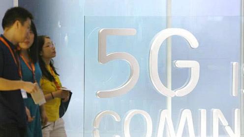 从4G升级到5G,是换SIM卡还是换手机?中国移动给出完美答案