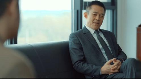 《激荡》速看32:林霞报复陆江涛 思思求顾亦雄帮江海集团
