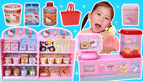 苏菲娅带来了凯蒂猫超市玩具!一起来开箱吧!