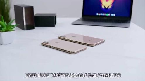 荣耀Magic2速度对比iPhoneXS这差距真不敢相信