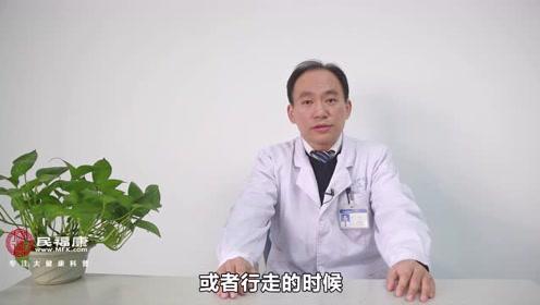 腹壁疝气是什么?