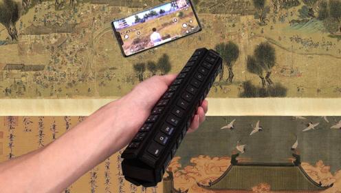 """穿越时空的""""月光宝盒键盘""""开箱,上手那一刻:这货是古代皇帝专用的?"""