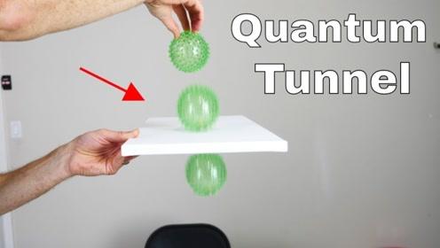 如何在现实生活中建立量子隧道