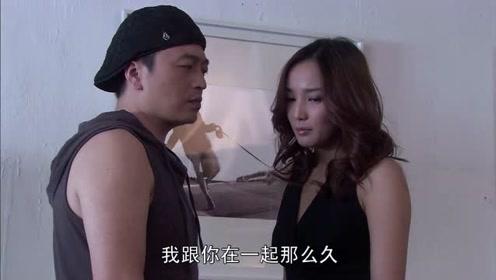 杨桃离婚后,杜雨竟对她如此冷漠,就好像杨桃不曾让她快乐过!
