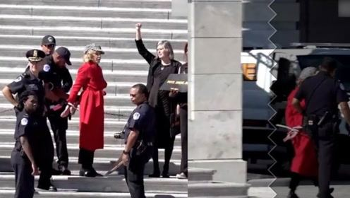 82岁著名女演员简·方达在美国国会门口抗议被逮捕