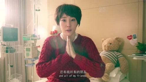 刘雅瑟《滚蛋吧肿瘤君》经典片段呈现,对比白百何演技炸裂,演技一点不输!