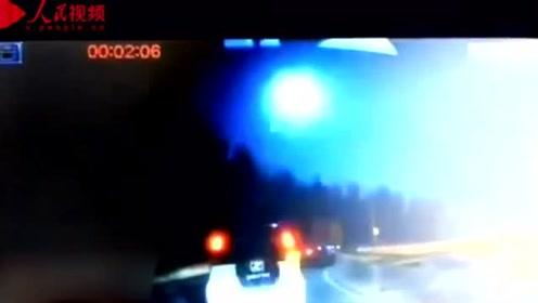 吉林坠落陨石视频集锦,黑夜瞬间映成白昼!