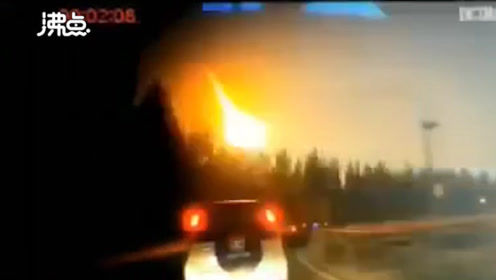 吉林松原附近 多地网友拍下陨石坠落瞬间 天空火光一片
