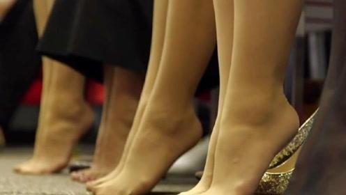 高跟鞋PK平底鞋,20年后会有什么不一样呢!结果让人有些意外