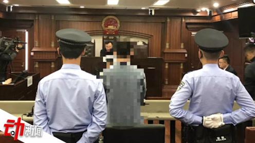 """沪首例""""咸猪手""""入刑案男子获刑半年 法院:希望更多女性站出来"""