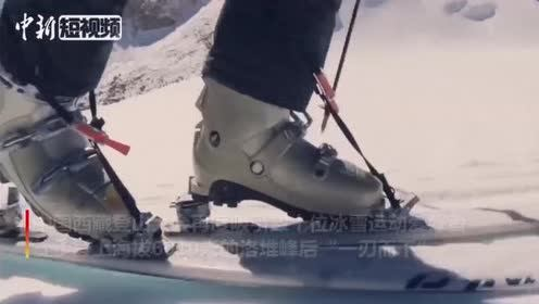 """冰雪运动爱好者体验西藏高海拔""""滑雪登山"""""""