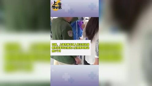 """上海首例""""咸猪手""""入刑案嫌犯被判6个月:奉劝各地咸猪手可"""