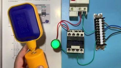 电工知识:浮球开关供水排水如何区分,控制接触器如何接线