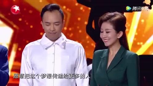 蔡国庆说选手儿时的梦想实现了,选手牵着老婆的手等待投票结果