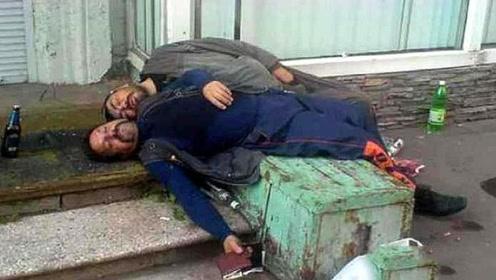全球酒鬼最多的国家,街上都是醉倒的大汉,专门设有醒酒站