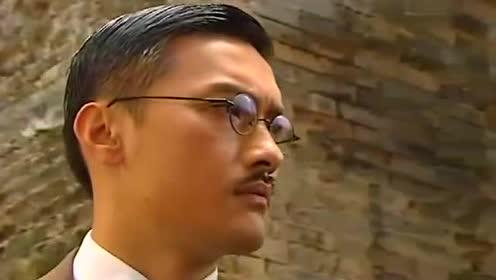 线人老师被内奸跟踪,不幸中枪,拼尽最后一口气见到了上级老板