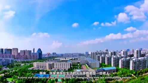 日本网友评选中国最爱干净的城市,为啥偏偏是张家港当选?