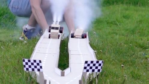 用二氧化碳作为动力,玩具车能被推出多远?真是一顿操作猛如虎