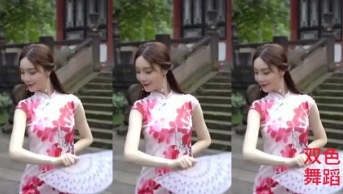 一把折扇一件旗袍,气质美女把《古风舞》演绎得淋漓尽致!