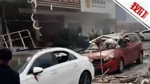 官方通报无锡小吃店燃气爆炸6人死亡 爆炸瞬间街道对面牌匾被冲毁
