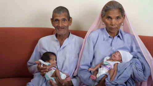 全球最高龄的产妇,74岁生下双胞胎,着实令人匪夷所思