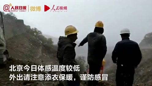 视频直击:北京延庆佛爷顶下雪