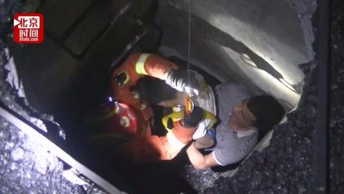 8岁男童掉进3米深下水道致昏迷 消防员:事发窨井没盖子