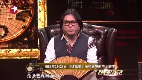 高晓松真是个好男人,上节目还不忘结婚纪念日!太甜了!
