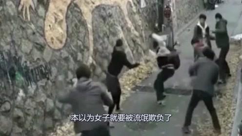女子被6名壮汉包围,下一秒巾帼不让须眉,真是太酷了!