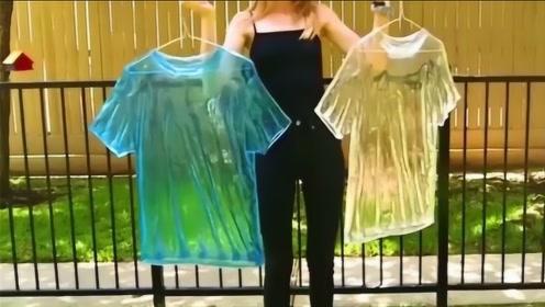 国外牛人发明透明衣服,穿着上街相当拉风,你敢穿吗?